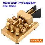 Iambic paddle key.jpg